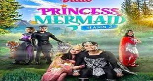 Princess_Mermaid_